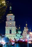 Christmas in Kiev, Ukraine. Saint Sophia square in Kiev, Ukraine during winter holiday season - christmas and new Year's celebrations 2015 Royalty Free Stock Photography