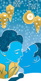 Christmas Kiss. A Christmas kiss beneath ornaments and snowflakes ushers in the holidays in this fun, retro-modern illustration design. This Christmas piece is Stock Images