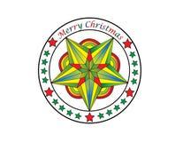 Christmas lantern Stock Images