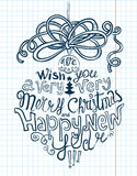 Christmas lettering Stock Photos