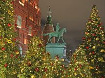 Moscow on Christmas New Year time by night. Royalty Free Stock Photo
