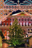 Christmas lighting decoration of the city hall in Moscow, Russia Royalty Free Stock Photos