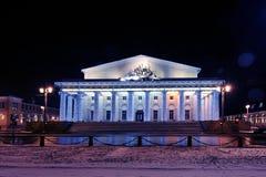 Christmas lights marine exchange in St. Petersburg. Russia royalty free stock image