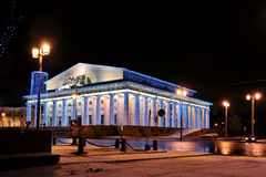 Christmas lights marine exchange. In St. Petersburg, Russia royalty free stock images