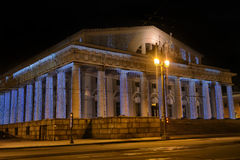 Christmas lights marine exchange. In St. Petersburg, Russia stock images