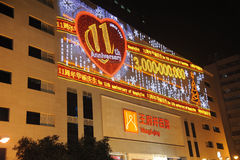 Christmas lights at night. Christmas lights in wangfujing Department Store , Chengdu, Sichuan, China Royalty Free Stock Photos