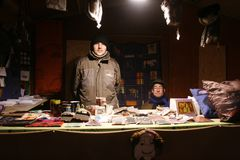 Christmas market. December 14th, 2012 - people selling handicraft at Christmas market in Lodz, Poland Stock Image