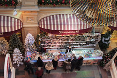 Christmas market in Moscow Stock Photos