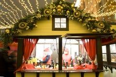 Christmas market in Moscow Stock Photos