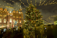 Christmas market in Moscow Stock Photo