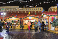 Christmas market in Moscow. Red Square Royalty Free Stock Photos