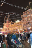 Christmas market in Moscow. Red Square Stock Images
