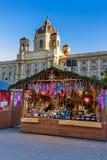 Christmas Market near Museum quarter in Vienna Austria Royalty Free Stock Image
