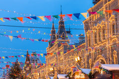 Christmas market at the Red Square, Moscow, Russia Royalty Free Stock Photo