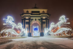 Christmas in Moscow. Christmas lighting decoration of the triump Stock Photo