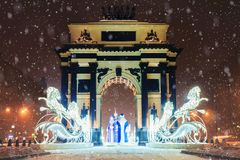 Christmas in Moscow. Christmas lighting decoration of the Triump. Hal Arch Stock Photography