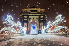Christmas in Moscow. Christmas lighting decoration of the triump Royalty Free Stock Images