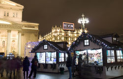 Christmas in Moscow Royalty Free Stock Images