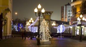 Christmas Moscow Royalty Free Stock Photos