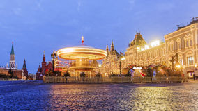 Christmas in Moscow. Festive decoration of Red Square in Moscow.  royalty free stock image