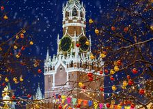 Christmas in Moscow. New Year`s decorated Red Square Royalty Free Stock Image