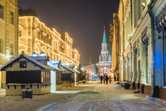 Christmas Moscow.Nikolskaya Street at night in Moscow. Stock Images