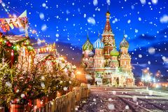 Christmas in Moscow. Red Square in Moscow.  Stock Photo