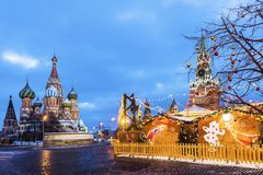 Christmas in Moscow. Red Square in New Year`s decoration.  Stock Photos