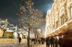 Christmas in Moscow Stock Photo