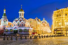 Christmas in Moscow. View of the Nikolskaya street. The inscript Stock Photo