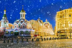 Christmas in Moscow. View of the Nikolskaya street. The inscript Royalty Free Stock Photo