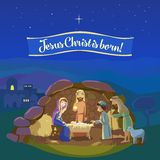 Christmas nativity scene. Christmas night. Birth of Jesus Christ in  Bethlehem. Josef, Mary and the Baby in the manger. Shepherds came to worship the King Royalty Free Stock Images