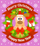 Christmas and New Year background with dog Royalty Free Stock Image