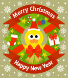 Christmas and New Year background with duckling Royalty Free Stock Image