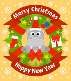 Christmas and New Year background with hippopotamu Stock Photos