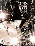 Christmas and new year background  with sparklers, serpentine, bottle and glasses with champagne and watch. Vector illustration Royalty Free Stock Photo