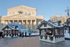 Christmas and New Year decoration in Moscow city center. Christmas and New Year decoration in Moscow city center, on Theater Square. Christmas fair. Blue sky Royalty Free Stock Photos