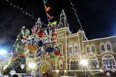 Christmas and New Year 2018 decorations on the Red Square in Moscow. Stock Photos