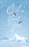 Christmas and New Year holidays card with white ho Stock Photo
