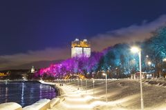 Christmas New Year holidays decoration in Moscow at night, Russia-- Andreevskaya Andreevsky embankment stock photos