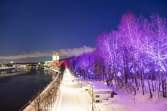 Christmas New Year holidays decoration in Moscow at night, Russia-- Andreevskaya Andreevsky embankment stock images