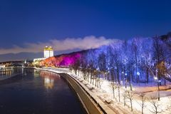 Christmas New Year holidays decoration in Moscow at night, Russia-- Andreevskaya Andreevsky embankment royalty free stock image