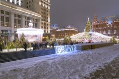Christmas New Year holidays decoration in Moscow at night, Russia-- Manege Square near the Kremlin royalty free stock photography