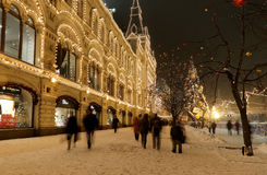 Christmas (New Year holidays) illumination Main Universal Store (GUM), Red Square in Moscow, Russia. Stock Images