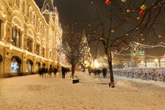 Christmas (New Year holidays) illumination Main Universal Store (GUM), Red Square in Moscow, Russia. Royalty Free Stock Photo