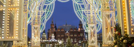 Christmas and New Year holidays illumination and Manege Square at night. Moscow, Russia.  Stock Photography