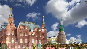 Christmas New Year holidays illumination and State Historical Museum inscription in Russian at night, near the Kremlin in Mos. Cow, Russia stock footage