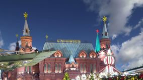 Christmas New Year holidays illumination and State Historical Museum inscription in Russian at night, in Moscow, Russia. Christmas New Year holidays stock video footage