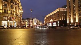 Traffic of cars in Moscow city center Tverskaya Street near the Kremlin at night, Russia. Christmas and New Year holidays illumination and Traffic of cars in stock footage