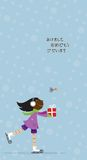 Christmas or New Year's card. Christmas card with cute girl ice-skating and enjoying Christmas Stock Photography